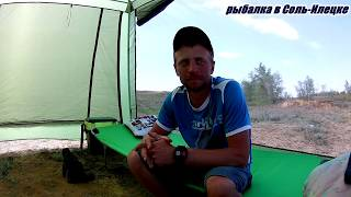 Ловля карпа на бойлы (самодельные бойлы,тутти-фрутти,анис,кукуруза) Carp fishing on boilies