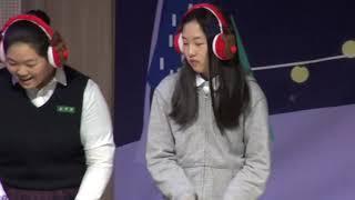2019년 청주진성교회 창립 및 성탄 기념행사_청소년0…