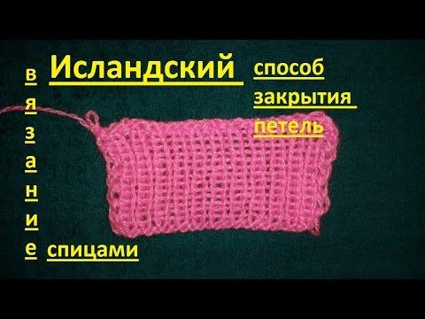 Вязание крючком для начинающих - Видео Уроки