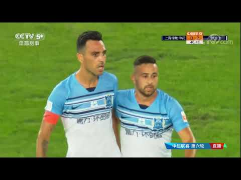 Shanghai Shenhua Guangzhou R&F Goals And Highlights