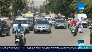 موجزTeN - عدد سكان مصر يصل إلى 96 مليون نسمة بعد زيادة مليونًا جديدا