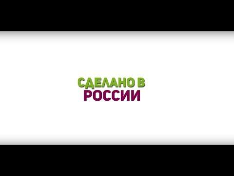 Учебный центр подготовки сдачи егэ | Сделано в России