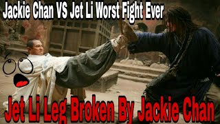 Jackie Chan vs Jet Li best fight Scene ever