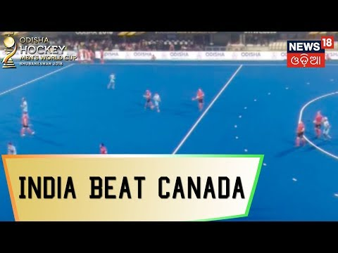 Hockey World Cup: India Vs Canada,India Beat Canada 5-1 To Seal Direct Berth To Quarters |