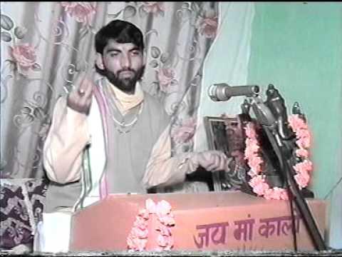 BHAGAVAD GITA  Pandit Rajesh 21