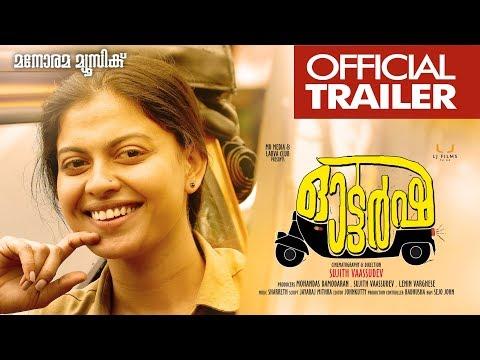 Autorsha   ഓട്ടര്ഷ   Official Trailer   Sujith Vasudev   Anusree   Tiny Tom   Rahul Madhav