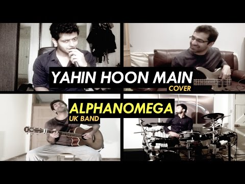YAHIN HOON MAIN | Side Partition/A&O Band Webcam Cover | Ayushmann Khurrana | T-Series