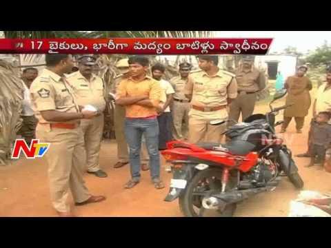 Cardon Search at Bandar    Krishna District   Bandar