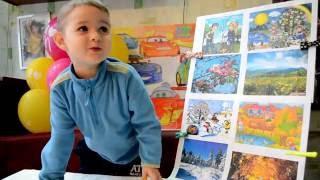 Учим Времена Года Обучающее видео Развивающее видео Для Детей Отгадываем Загадки для детей.