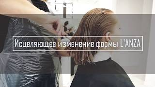 Щадящая химическая завивка для любого типа волос