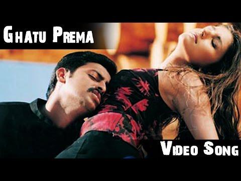 Okariki Okaru Movie || Ghatu Prema Video Song || Sri Ram, Aarti Chhabria