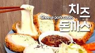 [SUB]치즈돈까스 만들기 | 치즈폭탄 돈까스 만드는법…