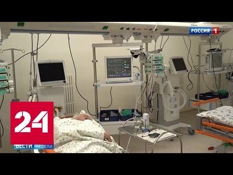 Коронавирус показал себя с новой стороны - Россия 24