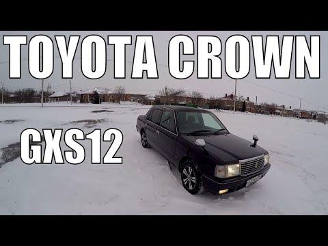 TOYOTA CROWN GXS12 / 1g-fe / Комфорт Comfort Taxi