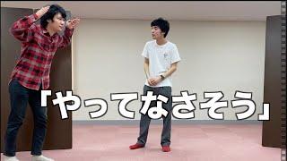 作 蓮見翔 出演 石丸怪奇 園田祥太 菊池麻衣子.