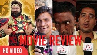 MSG The Warrior Lion Heart Movie Review | Public Reaction | Gurmeet Ram Rahim