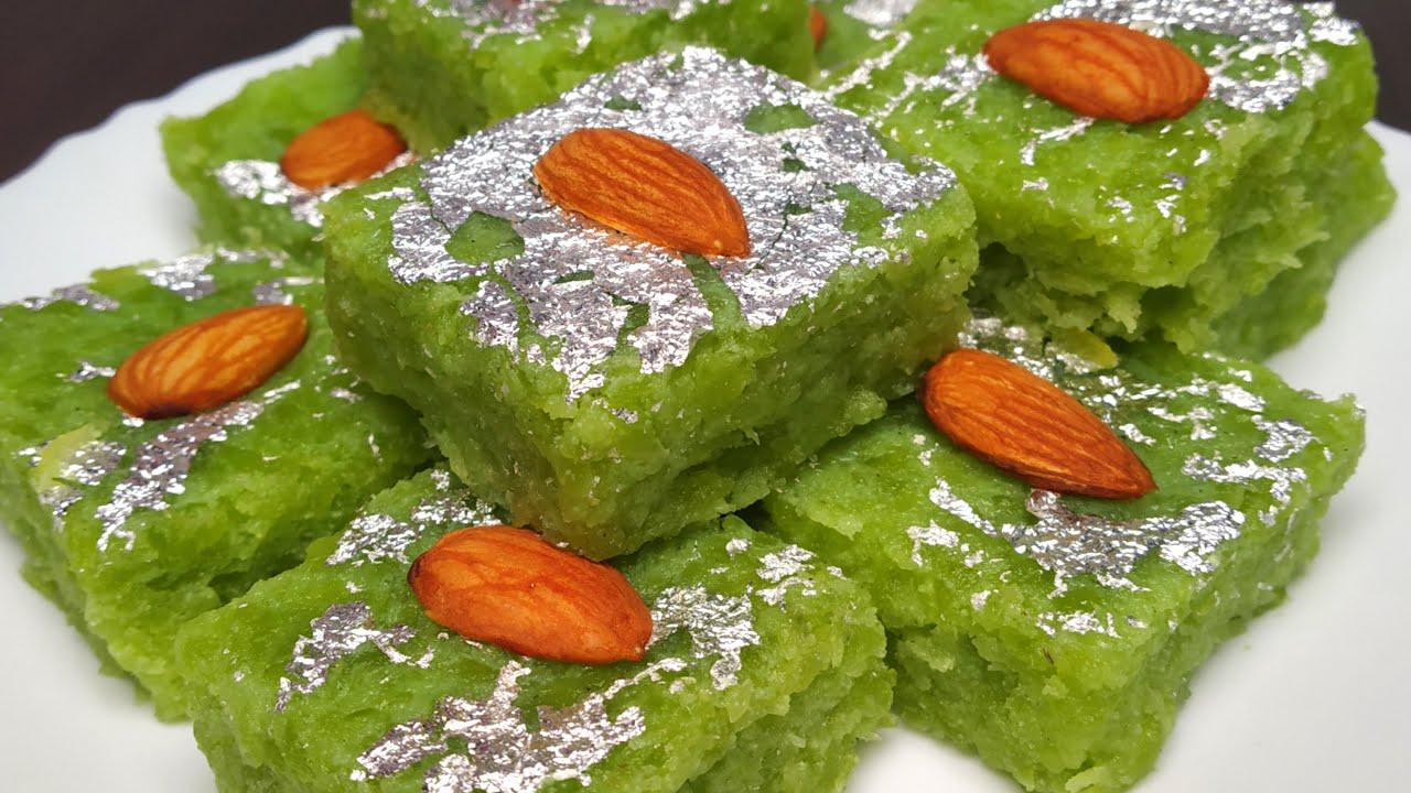 ना चाशनी ना मावा ना घंटो पकाना सिर्फ 4 चीजों से सस्ते में लौकी की हरीभरी बर्फी ऐसे बनाना Louki Barfi