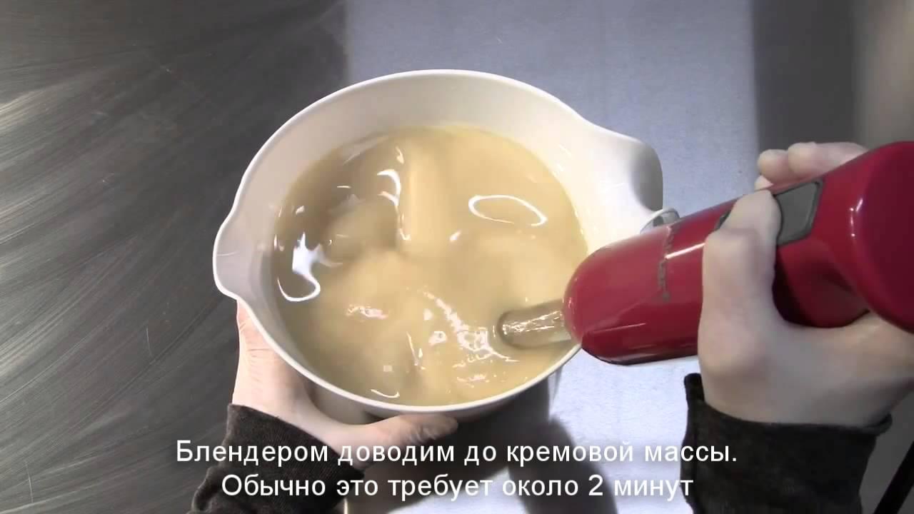 Создание мыла