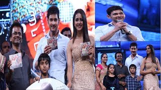 Spyder audio launch highlights || #spyderaudiolaunch || spyder movie songs