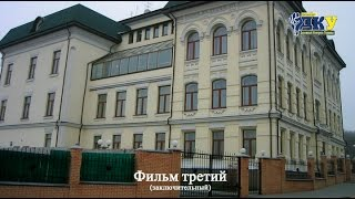 ДКУ в департаменте ГАИ у Сиренко А. П.  Фильм третий