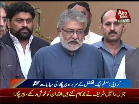 Karachi: Pir Pagara And Amir Khan's Joint Media Talk