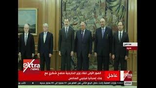اللقطات الأولى للقاء وزير الخارجية سامح شكري مع ملك إسبانيا فيليبي السادس..فيديو