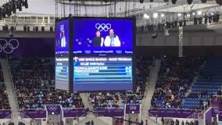 Nathan Chen - Short Skate Program - PyeongChang Olympics 2018