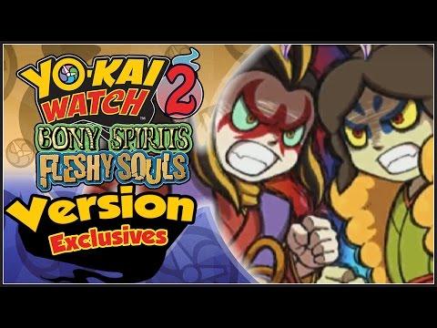 Yo-Kai Watch 2 - Version Differences & Exclusives Tutorial! [YW2 Tips & Tricks]
