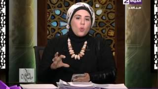 نادية عمارة: الزوجة التى تصبر على أذى زوجها تجزى خيرا.. فيديو