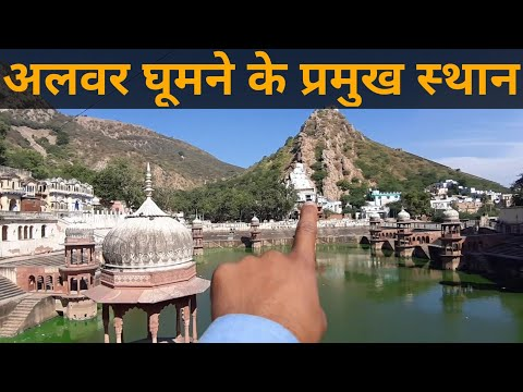 Most beautiful palace in Alwar