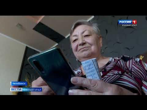 """Праймериз """"ЕР"""" на Южном Урале в режиме онлайн"""