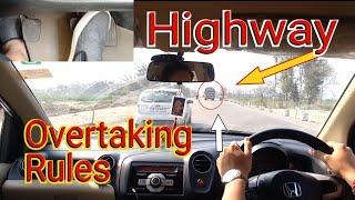 Highway Overtaking | हाईवे प ओवरटेक कैसे और कब करना ह सही? | Very Very Very Very Important Video.