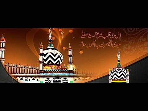Kalam Aala Hazrat  - Woh Jo Na The Kuch Na Tha  -  Adnan Shaikh Attari