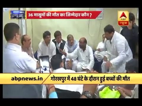 Gorakhpur Tragedy: Congress delegation at BRD Medical College