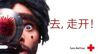 Stop the virus (Mandarin)