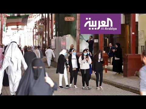 العربية ترصد طبيعة الإجراءات البحرينية والكويتية بعد تسجيل ارتفاع في أعداد الإصابات بكورونا  - نشر قبل 37 دقيقة