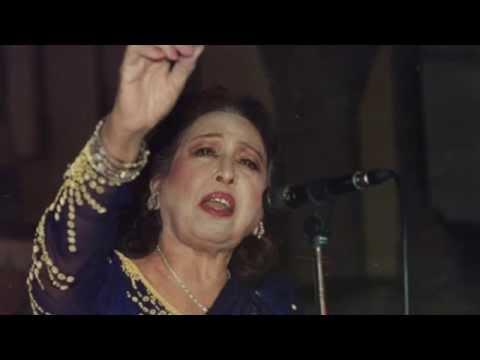 Lo aaya phir mere dil dr zaheed amir iqbal bano mo for Iqbal bano ghazals