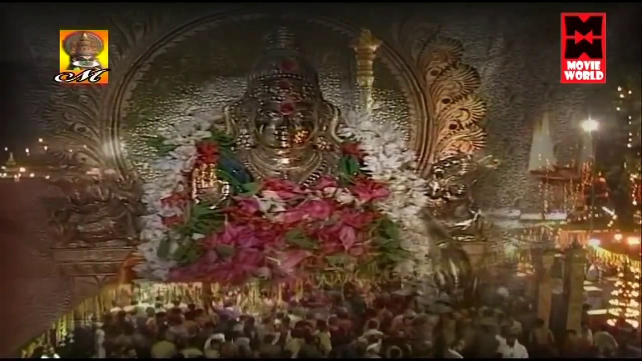 Ayyappa Devotional Songs Malayalam | Swami Sangeetham