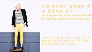 [ENG/PINYIN/CHN] 방탄소년단 BTS Boy in Luv Chinese Version Lyrics