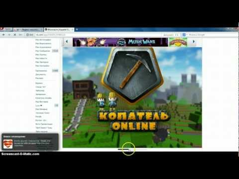 как установить UnityWebPlayer