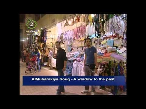 Souq Al-Mubarikiya: Kuwait's window to the past