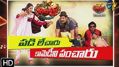 Jabardasth | 25th July 2019   | Full Episode | ETV Telugu