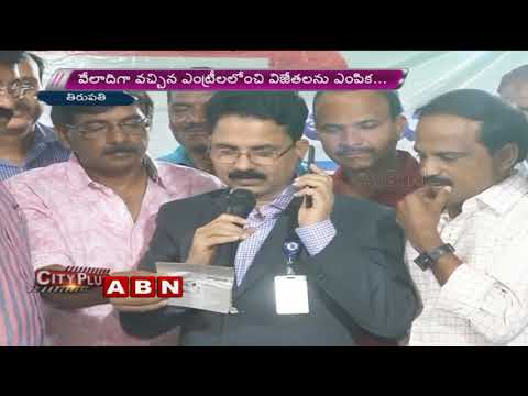 Andhra Jyothy Gold And Car Race Lucky Draw Winners