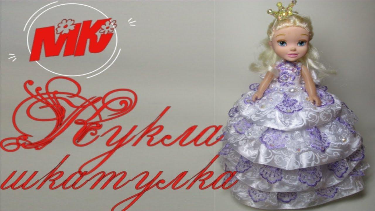 Кукла шкатулка своими руками мастер класс пошагово фото 129