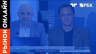 TeleTrade на РБК - Рынок. Онлайн, 24.08.2018