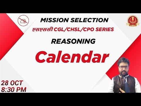SSC CGL/CHSL/CPO SERIES | Reasoning | Calendar | By Kuldeep Mahendras | 8:30 Pm