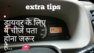 extra tips 1|this things are important |Learn car driving in Hindi for beginners|Learn to turn
