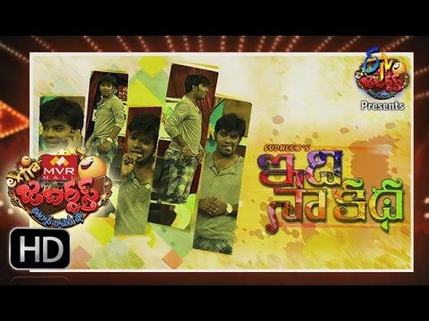 Extra Jabardasth - 1st January 2016- ఎక్స్ ట్రా జబర్దస్త్ – Full Episode