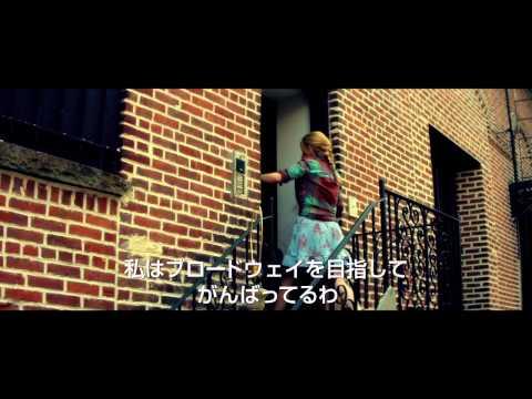 画像: 映画『ラスト5イヤーズ』予告編 youtu.be