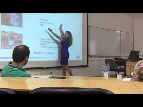 Презентация дипломной работы